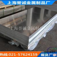 供应铝镁合金材料、3a21防滑铝板、特价批发