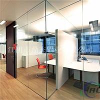 定制玻璃隔墙铝型材  超凡设计 质优价廉