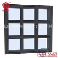 明框幕墙铝材办公楼幕墙专用铝材