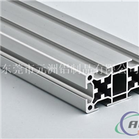 铝型材异型材