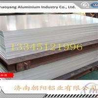 180mm厚度6061T6合金铝板生产厂家