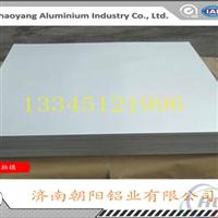 220mm厚度6061T6合金铝板不含税价格