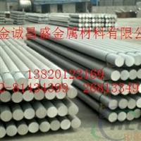 汕尾6061.LY12铝棒标准7075T6铝棒、铝板