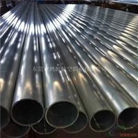 无缝铝管 6063T5铝管 滚花铝管