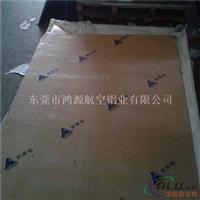 5052H32铝板 氧化金色  5052铝板厂家