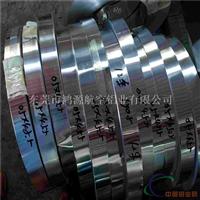 变压器铝带 1100铝带 导电铝带价格