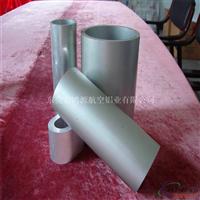精密毛细铝管 小直径铝管 6082T6铝管