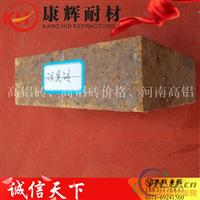 耐火砖厂家供应硅莫砖 硅莫砖价格