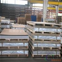 5052合金铝板 拉丝氧化铝板 来样定制