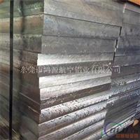 中厚铝板 5056H32铝板 厚度50.0mm