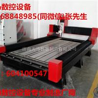 济南石材雕刻机厂家卖多少钱