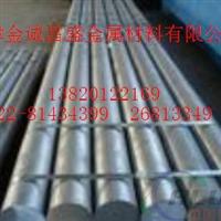 锡林郭勒标准6061.LY12铝棒7075T6铝棒、铝管