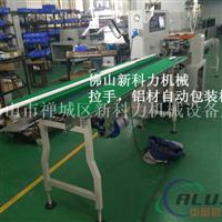 佛山多功能型不锈钢管包装机