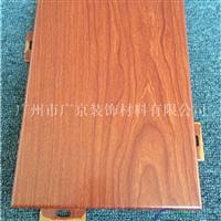 木纹铝单板的木纹是怎样做上去的