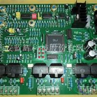 中频电炉控制板