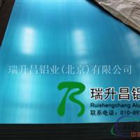 批发5083H112北京瑞升昌铝业大量库存现货
