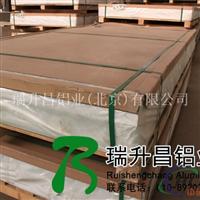 5083H116船用合金铝板