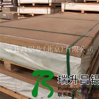 7075航空铝板,批发18810830191