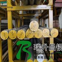 青海国鑫 7075T651合金铝棒 现货北京