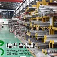 7075T651铝棒批发北京仓储中心 瑞升昌