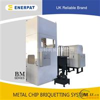 供应废铝屑压块机,欧盟品牌