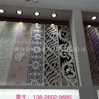 厂家直销铝单板幕墙,雕花楼板
