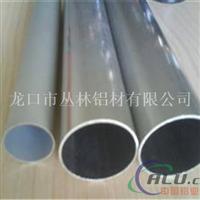 7075无缝铝管厂家 5083铝管长度15米