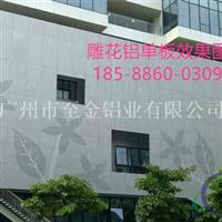 外墙穿孔吸音镂空铝单板厂家18588600309