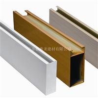 大连专注铝材产品系列铝方通厂家