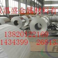 恩施州6061大口径铝管6063小口径铝管