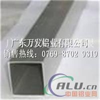 6060铝方管 等边铝方管 矩形铝方管厂商