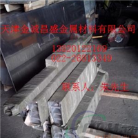 优质厚壁铝管,白银6061无缝铝管