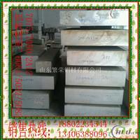 纯铝板1060纯铝板