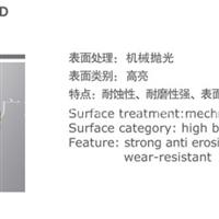 机械抛光铝型材供应