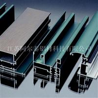 工业铝型材及配件 异型材 挤压型材生产厂家
