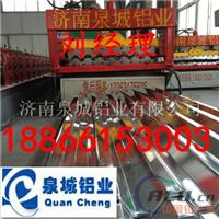 济南铝瓦厂家规格齐全保温防腐锈铝卷