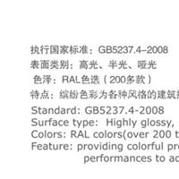 粉末喷漆铝型材 广东厂家供应