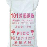 101铝银粉铝粉厂家直销101铝银粉价格优惠