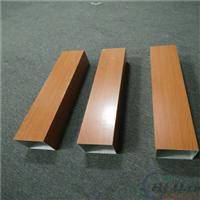 木纹铝方管表面涂层工艺