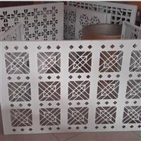 铝合金空调罩各种造形款式,可随意定制。