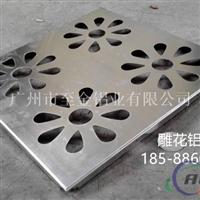 600600雕花铝扣板价格厂家图片18588600309