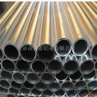 普通铝管供应  铝圆管