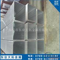 5086h32厚铝板 易加工5086国标铝板