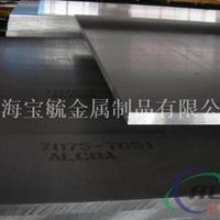 现货Alor6061-t651拉丝氧化铝板  进口铝板