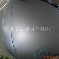 氟碳铝单板价格2.5mm异形铝单板厂家