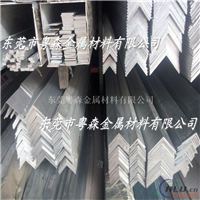 6061角铝  国标角铝 等边角铝 6061铝方管