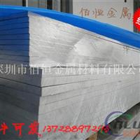 批发零售6063中厚铝板 7050中厚铝板