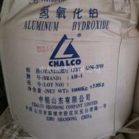 商品氢氧化铝