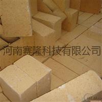 高铝砖 供应电解铝槽专用
