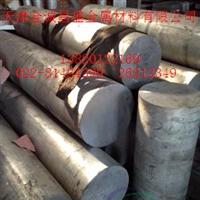 毕节标准6082铝方棒、铝板,6061T6铝板、2024铝棒